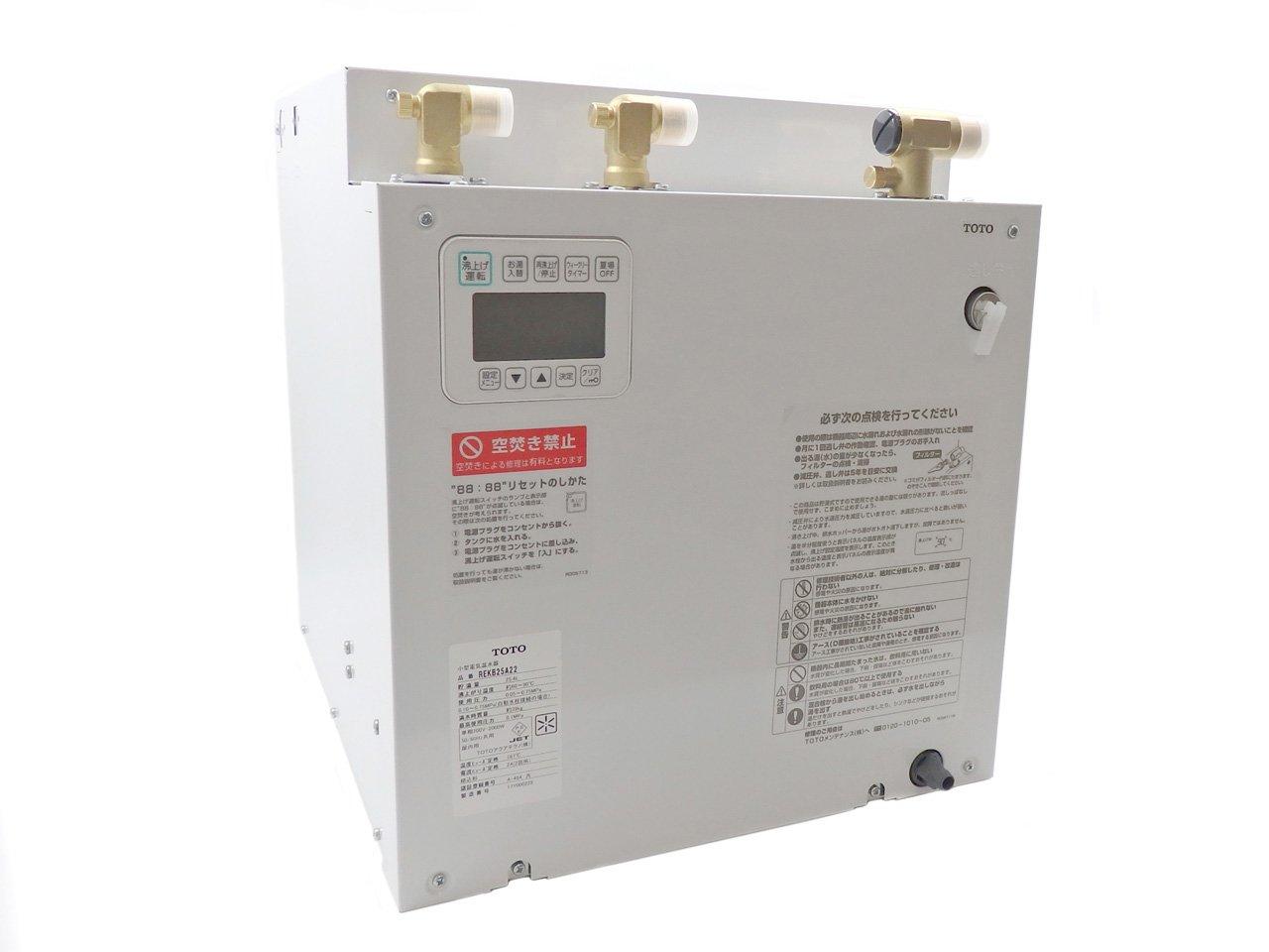 TOTO 小型電気温水器 REKB25A22 B07BT7VW4X