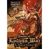 RECORD OF LODOSS WAR - Serie TV??Volume??01