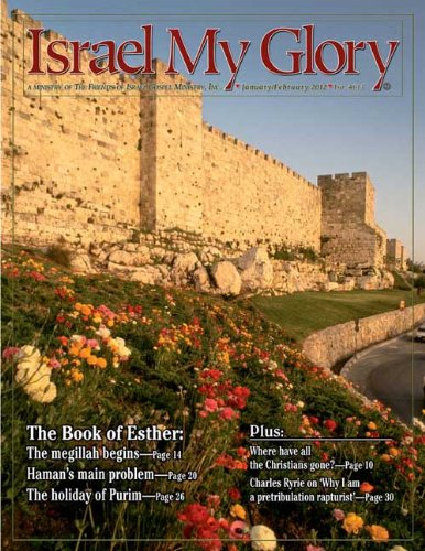 More Details about Israel My Glory Magazine