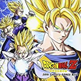 DRAGON BALL Z -BEST SONG COLLECTION-