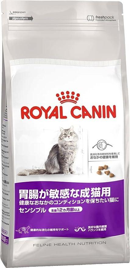 Royal Canin Comida para gatos Sensible 15 Kg