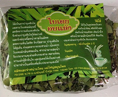 Organic Dried Pandan Leaves for Healthy Net Weight: 100 G X 3 Packs by Mea Yai Haerb