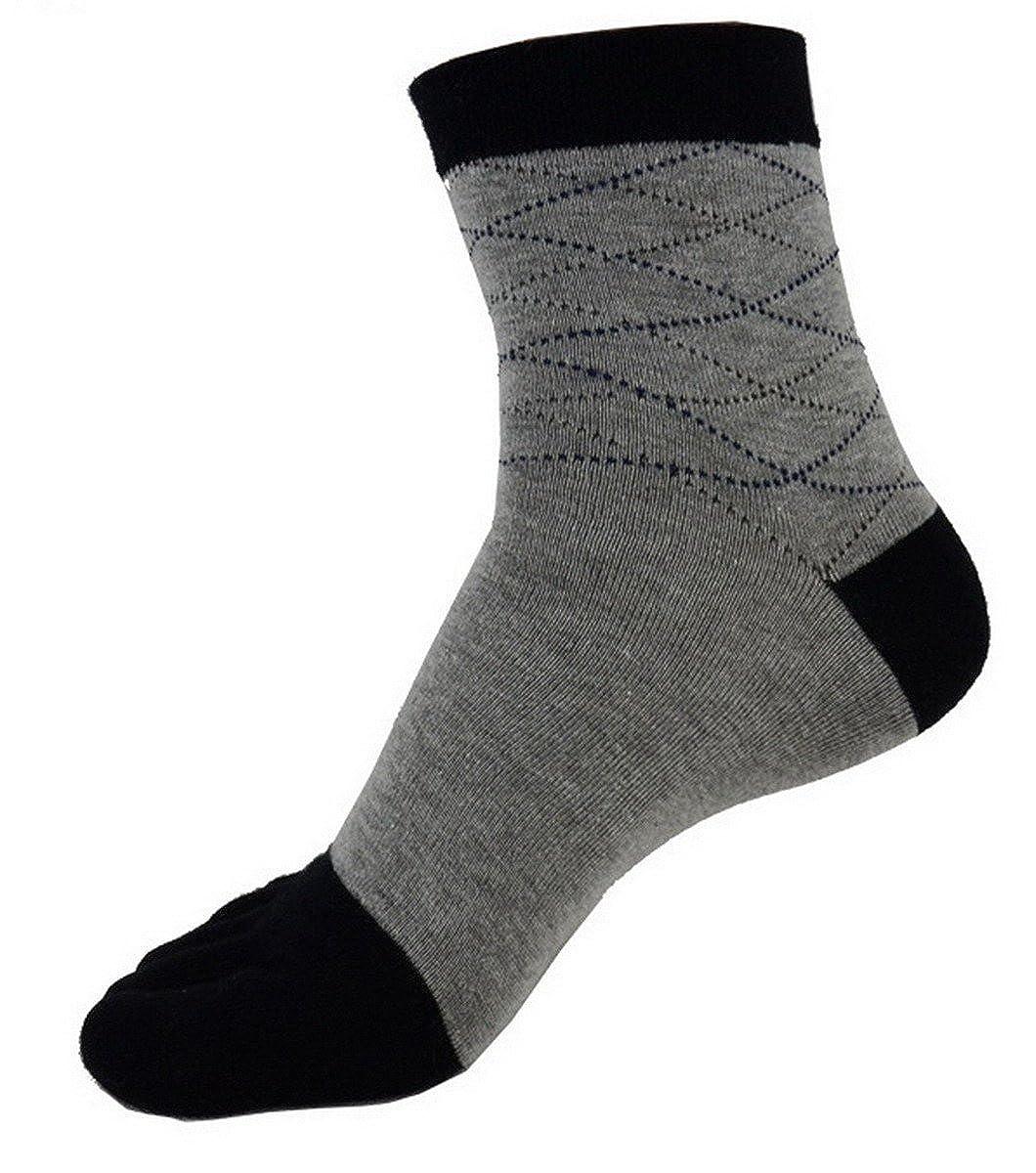 AHATECH Mens Designer Low Cut Cotton Sports Five Finger Toe Daily Socks 6-Pack