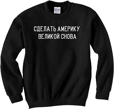 Indica Plateau Make America Russian Again Shirt