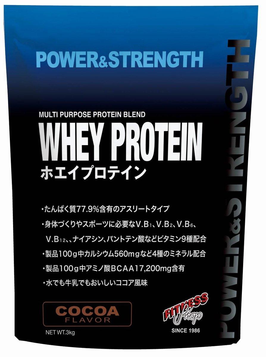 POWER&STRENGTH ホエイプロテイン ミルク風味 3kg B0067VIREW