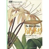 http://ec4.images-amazon.com/images/I/61xBuZcNoQL._AA200_.jpg