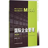 MBA精品系列:国际企业管理(第3版)