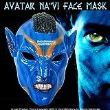 Avatar Na'vi Warrior Face Mask