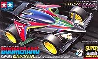 1/32 ブーメランガンマ ブラックスペシャル 「スーパーミニ四駆シリーズ No.6」 [19506]の商品画像