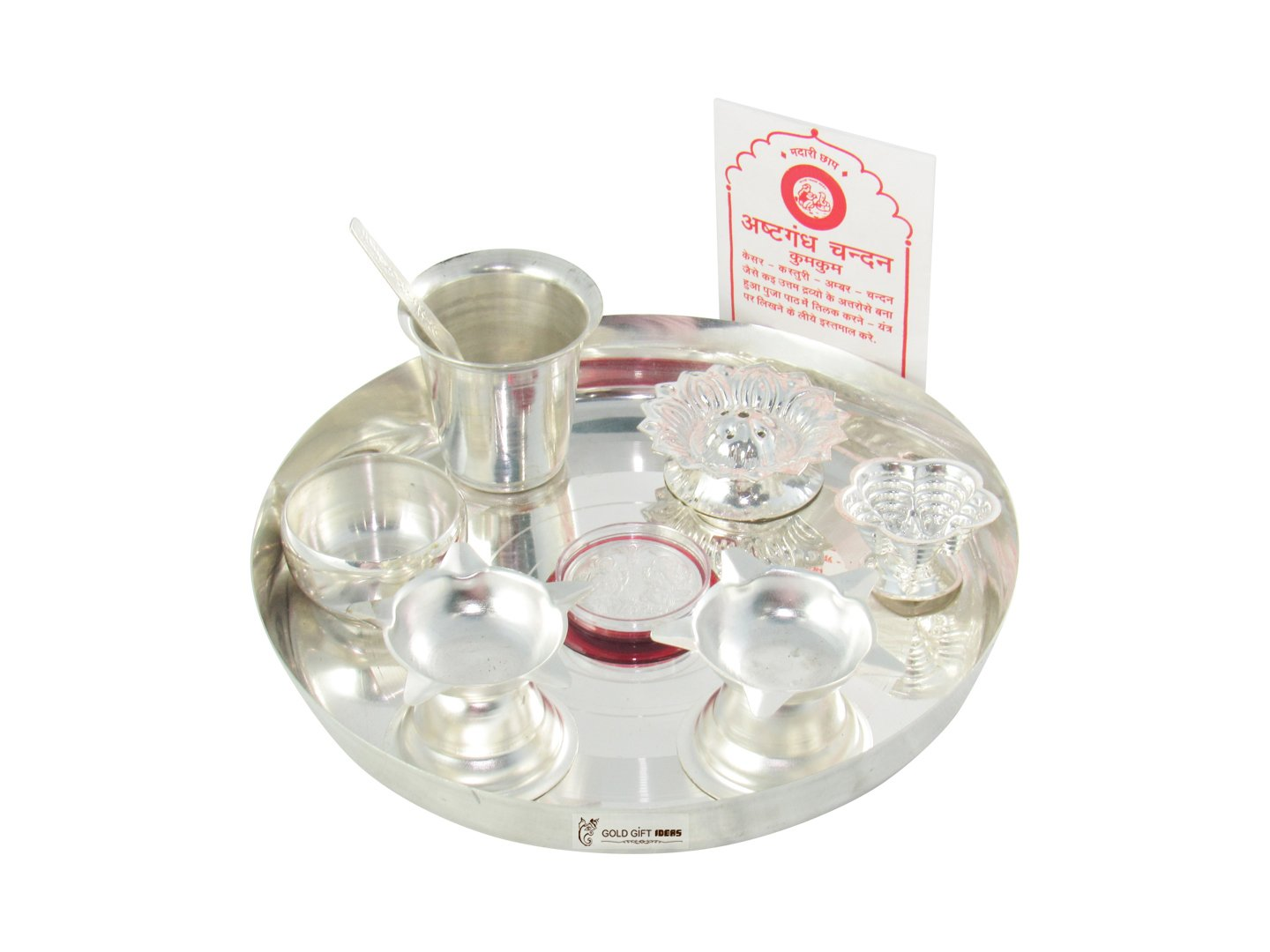 Pooja Thali Set with Free Silver Coin