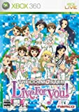 The Idolm@ster: Live for You! [Japan Import]