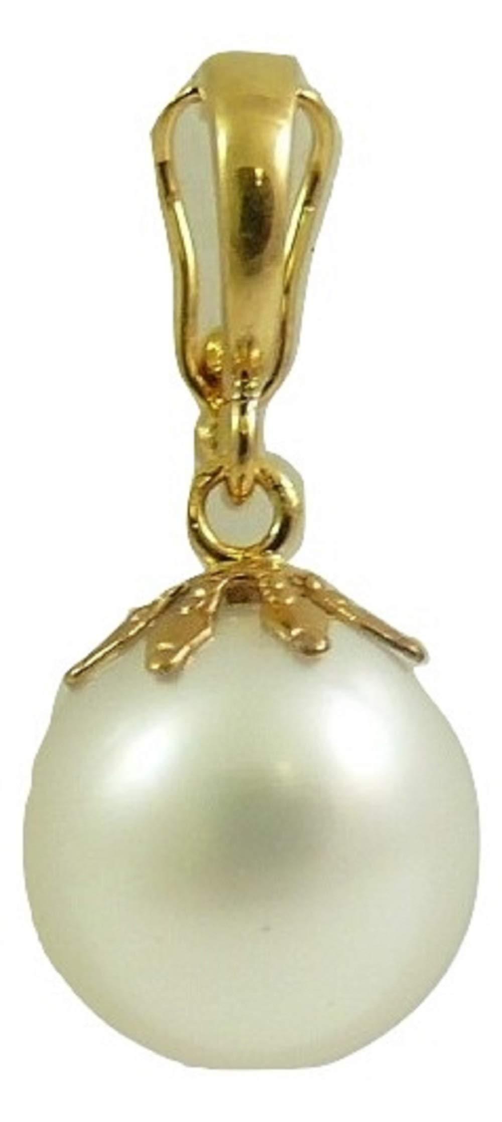 Vics Fine Jewelry South Sea White 11.1 x 11.6mm Pearl Pendant 14k Yellow Gold Enhancer