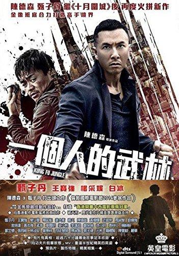 Kung Fu Jungle (Region 3 DVD / Non USA Region) (English Subtitled) 2 Disc Edition