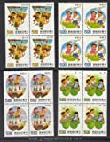 Taiwan Stamps : 1992,Taiwan stamps TW S304 Scott 2840-3 Children's Plays - Block of 4 - MNH-VF, flesh dealer stocks