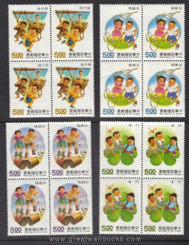 Taiwan Stamps : 1992,Taiwan stamps TW S304 Scott 2840-3 Children's Plays - Block of 4 - MNH-VF, flesh dealer stocks