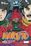 Naruto - Volume 69