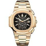 PATEK PHILIPPE NAUTILUS 40MM ROSE GOLD MEN'S WATCH 5980/1R-001 UNWORN