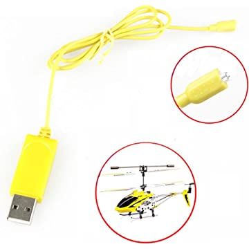 Amazon com: 110v Charger for SYMA Mini Helicopters S107 S105