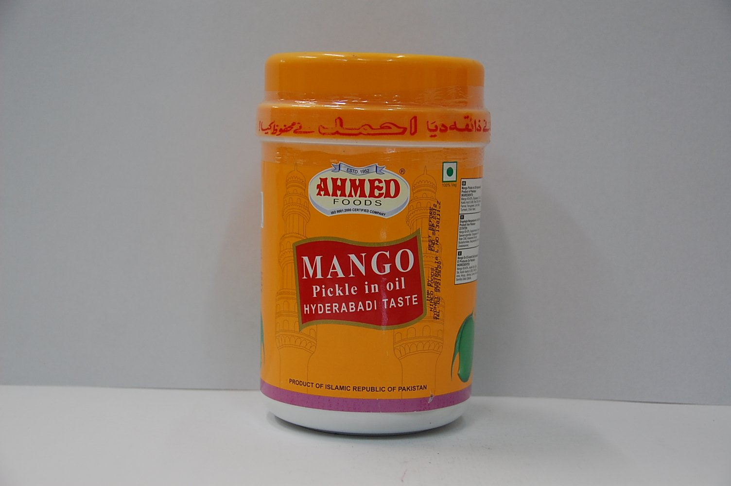 Ahmed Mango Pickle 35.27 oz by AHMED FOODS