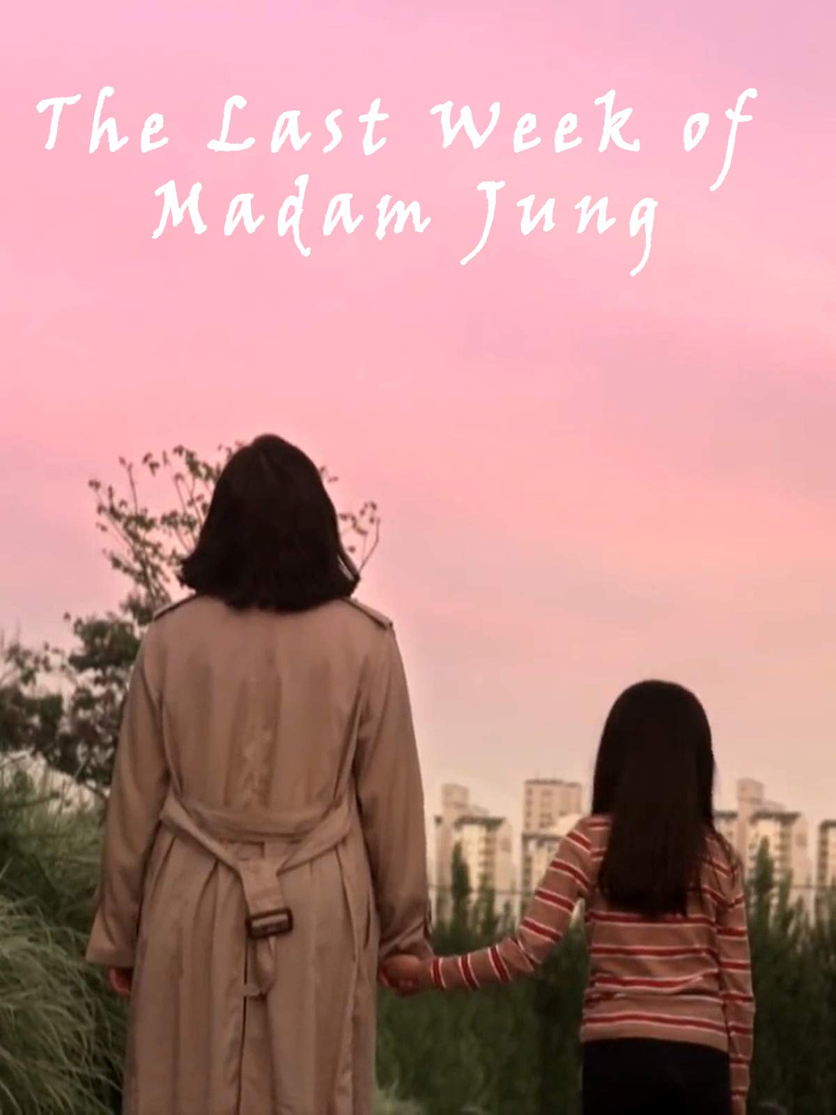 The Last Week of Madam Jung on Amazon Prime Video UK