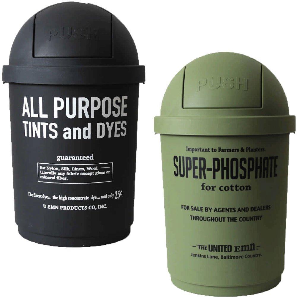 35L DUSTBIN 全8色の中から選べる2個セット ゴミ箱 ごみ箱 ダストボックス ふた付き おしゃれ ジェニーズトレーディング (ブラック×オリーブ) B075NF3BJJ ブラック×オリーブ ブラック×オリーブ