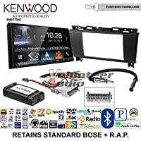 Volunteer Audio Kenwood DMX7704S Double Din Radio Install Kit with Apple CarPlay Android Auto Bluetooth Fits 2005-2009 Buick Lacrosse