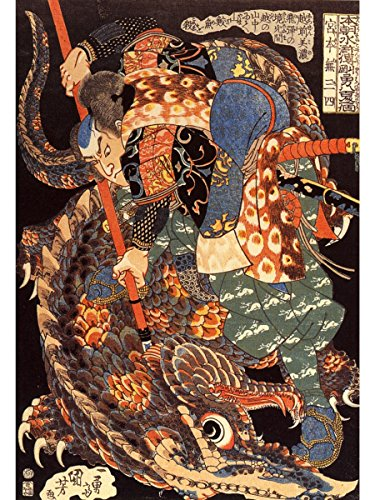 Miyamoto Musashi Killing a Giant by Utagawa Kuniyoshi