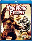 Buy King Kong Escapes [Blu-ray]