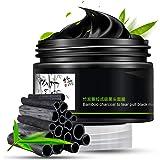 LYNN CAPANZANO 100ml Blackhead Remover Bamboo Charcoal Mud Face Mask Deep Clean Natural Face Mask