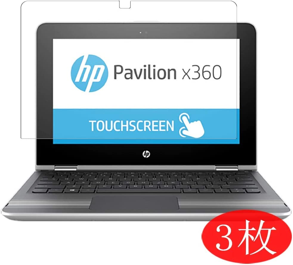 """【3 Pack】 Synvy Screen Protector for HP Pavilion x360 m1-u000 / u001dx 11.6"""" TPU Flexible HD Film Protective Protectors [Not Tempered Glass]"""