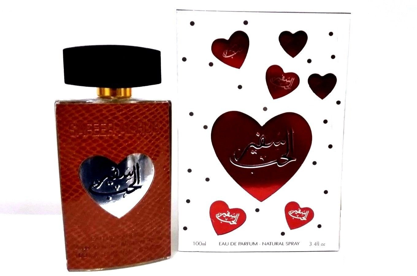 Safeer Al Hub By Ard Al Zaafaran 100ml Edp Perfume Spray Amazonco