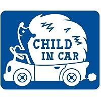imoninn CHILD in car ステッカー 【マグネットタイプ】 No.37 ハリネズミさん (青色)