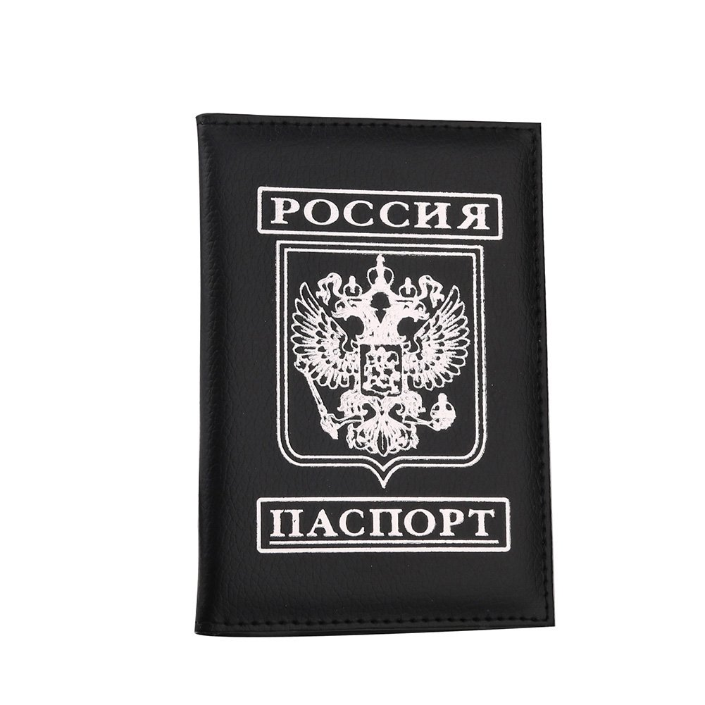 Travel Faux Leather Russian Passport Cover Holder Case Protector Wallet Pouch - Black