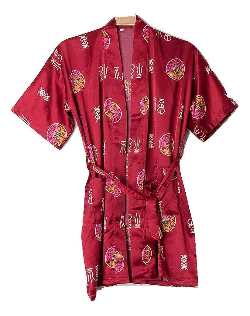 Strawberry Leopard Kids Boys Girls Bathrobe Kimono Soft Silk Dressing Gown