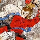 The Monkey King: A Superhero Tale of China (Ancient Fantasy Book 4) (English Edition)