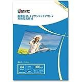 A4 両面写真用紙 光沢紙 - 超きれい 厚手0.33mm インクジェット用紙 100枚 厚紙 両面印刷