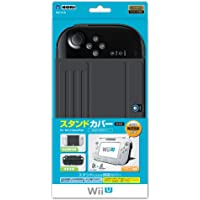 [Wii U] Hori Nintendo Official Licensed Product Stand Cover for Wii U Gamepad Black