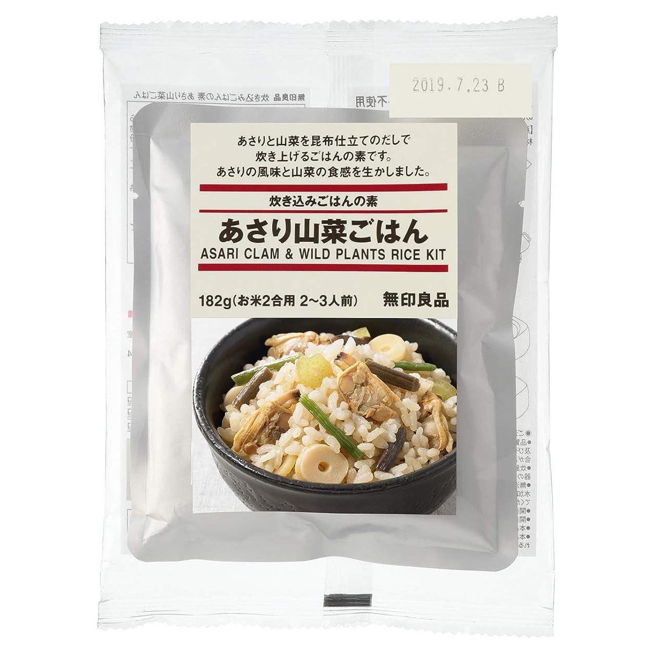 意図的四回特徴づける無印良品 炊き込みごはんの素 ビビンバ 185g(お米2合用2~3人前)