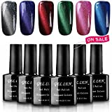 Gellen 3D Cat Eye UV LED Gel Nail Polish Kit 10ml 6 Colors + Free Magnet Sticks