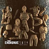 Timeless Sentence by CHTHONIC (2015-01-28)