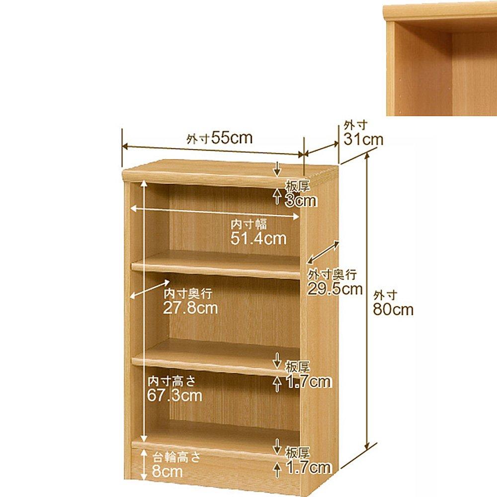 オーダーマルチラック レギュラー (オーダー収納棚棚板厚17mm標準タイプ) 奥行31cm×高さ80cm×幅55cm ミディアムブラウン B0077986K8 ミディアムブラウン