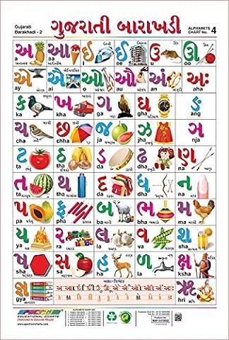 Spectrum Laminated Pre - School Kids Educational Gujarati Barakhadi Wall Chart