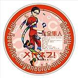 Meganebu! Dekanbatchi (25cm) Hayato Kimata