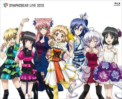 Symphogear Live 2013 (Japan - Import)