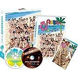 【Amazon.co.jp・公式ショップ限定】 AKB48 海外旅行日記~ハワイはハワイ~ 梅田彩佳 [DVD]