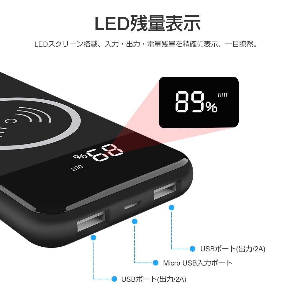 モバイルバッテリー ワイヤレス 充電 Qi 10000mAh