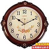 FortuneVin Wall Clock Non-ticking Number Quartz Wall Clock Living Room Decorative Indoor Bedroom Kitchen 16 In Silent, Wall Table Creative Quartz16 India40.5Cm Wood-Grain