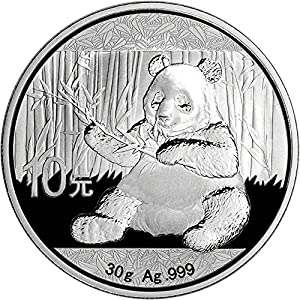 2017 CN China Silver Panda (30 g) 10 Yuan Brilliant Uncirculated China Mint