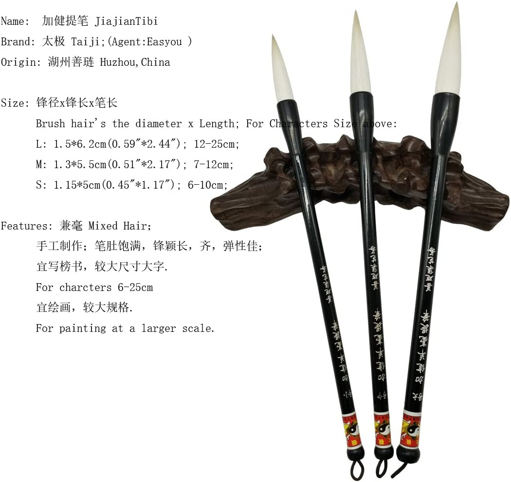 Goat Hair Mixed with Little Wolf 3pcs//Pack Running Script jjtb and Sumi Drawing Jianhao Size:Larger+Medium+Small Flower, Peony Easyou Hu Chinese Brush for Calligraphy