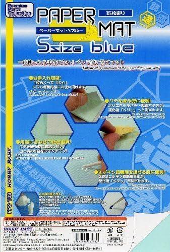 ホビーベース ペーパーマット Sブルー ホビー用工具 PPC-T33